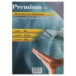 Обложки для переплета пластиковые Office Kit PCMA40180 прозрачные, матовые, А4, 180мкм, 100шт