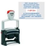 Датер со свободным полем прямоугольный Trodat Professional 60x40мм, 4мм, русские буквы, 5470