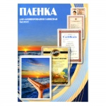 Пленка для ламинирования Office Kit 60мкм, 100шт, 54х86мм, глянцевая