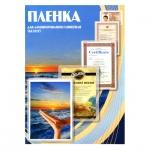 Пленка для ламинирования Office Kit, 100шт, 54х86мм, глянцевая, 75мкм