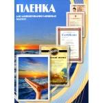 ������ ��� ������������� Office Kit 100���, 100��, 426�600��, ���������