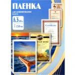 ������ ��� ������������� Office Kit 150���, 100��, 303�426��, �������