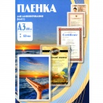 Пленка для ламинирования Office Kit 60мкм, 100шт, 303х426мм, матовая
