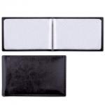 Визитница Brauberg Imperial на 20 визиток, черная, под гладкую кожу