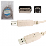 Кабель USB 2.0 Defender A-B (m-m) 1.8м, 83763