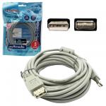 Кабель USB 2.0 Belsis A-A (m-f) 5 м, BW1405