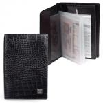 Обложка для документов Sergio Belotti Ящерица черная, натуральная кожа, 6 карманов