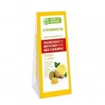 Мармелад Лакомства Для Здоровья Живые конфеты имбирь-лимон, 170г