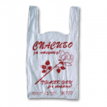 Пакет Майка Спасибо за покупку Роза 28х14х50см, 15мкм, 100 шт/уп, белый