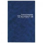 Телефонная книга Attache А6, синяя, 80л, бумвинил