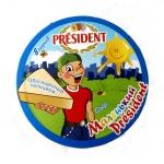 Сыр плавленый President с кальцием, 45%, 8 х 17.5г