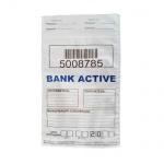 Сейф-пакет Bank-Active, 100шт, А4