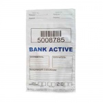 Сейф-пакет Bank-Active, 100шт, А3