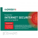 ��������� Kaspersky Internet Security 2 ��/1 ���, ���������