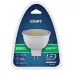 Лампа светодиодная Старт 6Вт, GU5.3, холодный белый