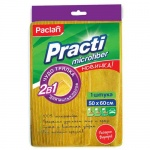 Тряпка для мытья пола Packlan Practi 50х60см, микрофибра, желтая