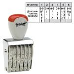 Нумератор ручной Trodat Classic Line 6 разрядов, 7мм