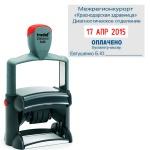 Датер со свободным полем прямоугольный Trodat Professional 68x47мм, 4мм, русские буквы, 5480