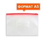 Пластиковая папка на молнии Бюрократ, А5, 150мкм, красная