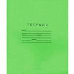 Тетрадь школьная Архбум зеленая, А5, 12 листов, в клетку, на скрепке, бумага