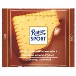 Шоколад Ritter Sport 100г с печеньем, молочный