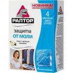 Средство от моли Раптор Защита от моли 4 месяца, с ароматом жасмина, 4шт, саше
