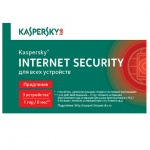��������� Kaspersky Internet Security 3 ��/1 ���, ��������� ��������