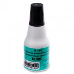 Штемпельная краска на спиртовой основе Noris 250 мл, черная, универсальная, 196D