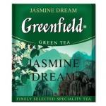 Чай Greenfield Jasmine Dream (Жасмин Дрим), зеленый, для HoReCa, 100 пакетиков