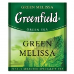 Чай Greenfield Green Melissa (Грин Мелисса), зеленый, для HoReCa, 100 пакетиков