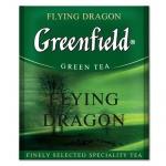 Чай Greenfield Flying Dragon (Флаинг Драгон), зеленый, для HoReCa, 100 пакетиков