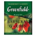 ��� Greenfield Burberry Garden (�������� ������), ������, ��� HoReCa, 100 ���������