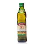 Масло оливковое Borges Extra Virgin нерафинированное, 0.5л
