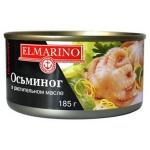 Осьминоги Elmarino в масле, 185г