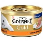 Консервы для кошек Gourmet Gold паштет с индейкой, 85г, ж/б