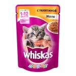 Влажный корм для котят Whiskas Желе желе с телятиной, 85г
