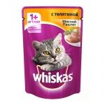 Влажный корм для кошек Whiskas Мясной паштет с телятиной, 85г