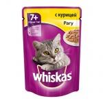 Влажный корм для кошек старше 7 лет Whiskas Рагу с курицей, 85г