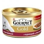 Консервы для кошек Gourmet Gold кусочки в подливке с курицей и печенью, 85г, ж/б