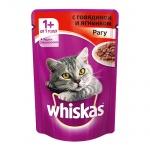 Влажный корм для кошек Whiskas Рагу, 85г, с говядиной и ягненком