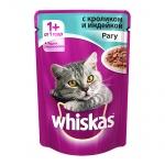 Влажный корм для кошек Whiskas Рагу, 85г, с кроликом и индейкой