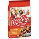 ����� ���� ��� ����� Darling � ������� � �������, 10��