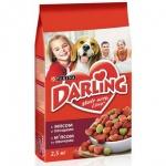 Сухой корм для собак Darling, 10кг, мясо/овощи