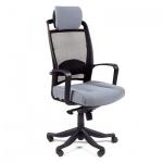 Кресло руководителя Chairman 283 ткань, серая, крестовина пластик