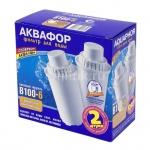 Сменный картридж к кувшин-фильтру Аквафор B100-6, 2шт/уп