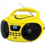 Магнитола Bbk BX107U желто-черная, CD/CD-RW/USB