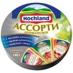Сыр плавленый Hochland, 55%, 140г, деликатесное ассорти