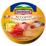 Сыр плавленый Hochland, 55%, 140г, маасдам/орехи/салями