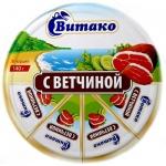 Сыр плавленый Витако с ветчиной, 50%, 140г