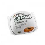Сыр мягкий Unagrande 45% Моцарелла, 460г, для пиццы